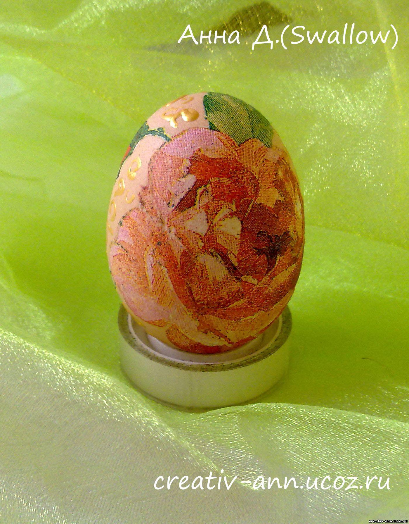 декупаж яйца