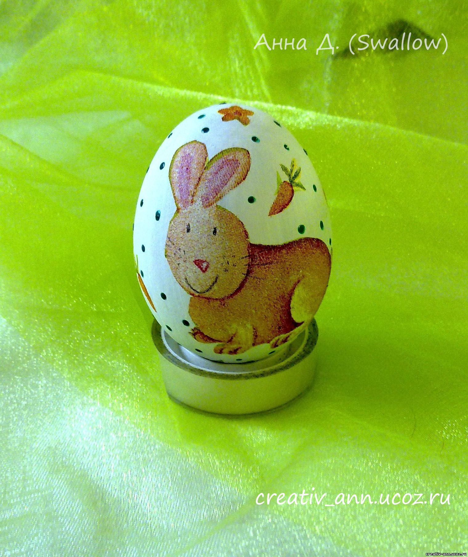 декупаж на яйце