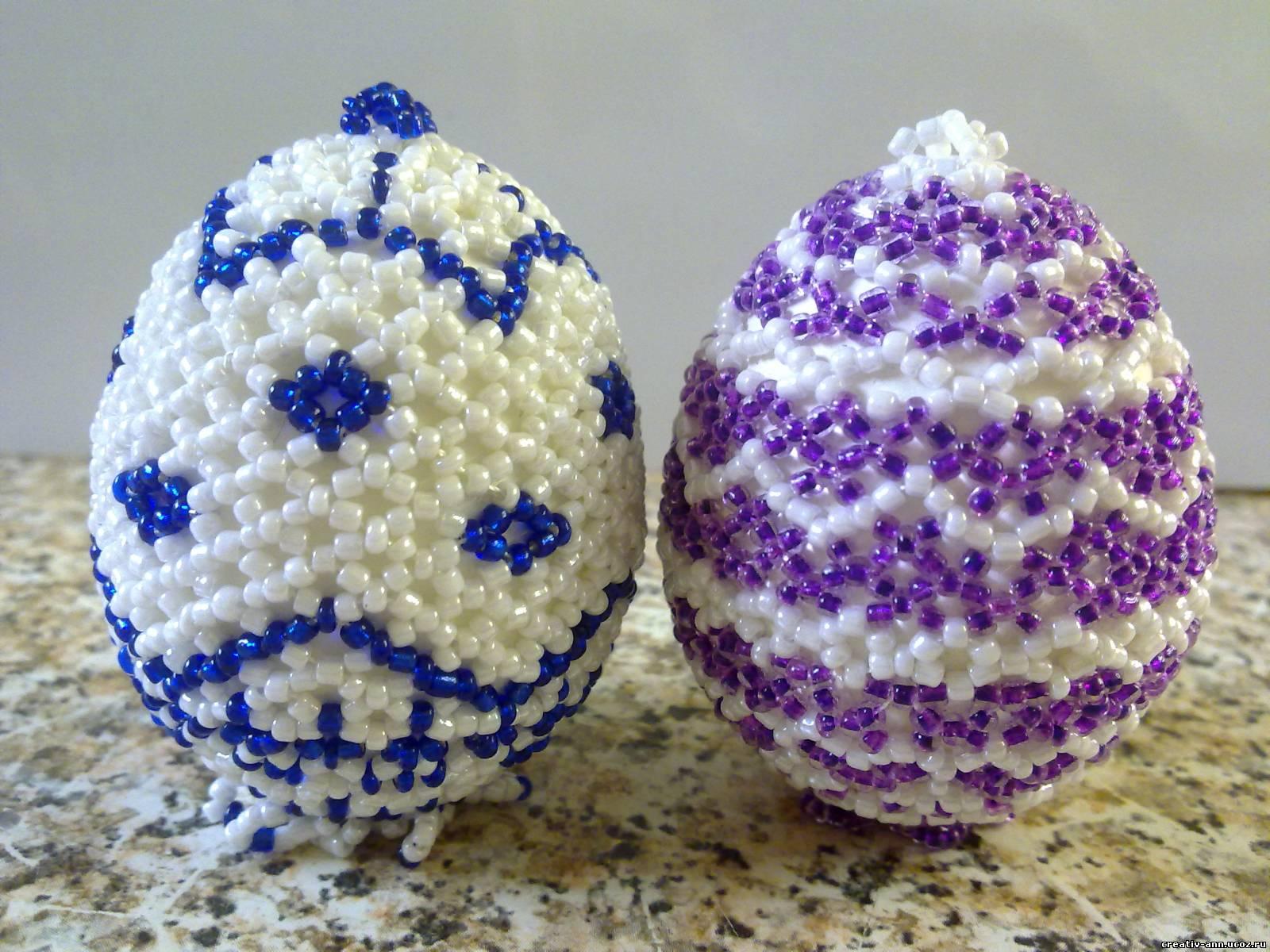 Яйца из бисера мастер класс с пошаговым фото