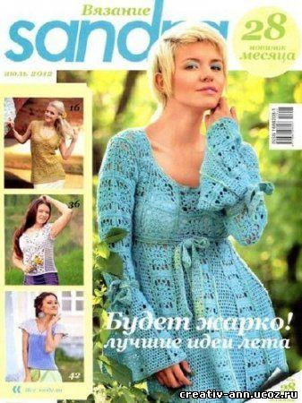 сандра июль 7 2012 года вязание
