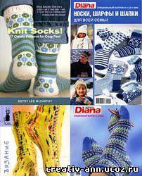 вязаные  носки,ажурные летние зимние